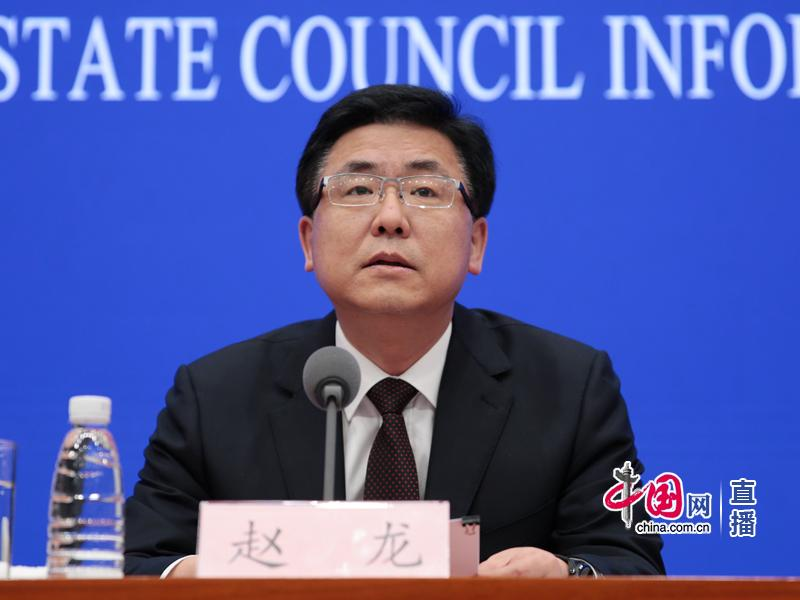 自然资源部副部长赵龙 中国网 宗超